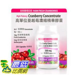 [COSCO代購] WEBBER NATURALS CRANBERRY 高單位蔓越莓濃縮精華膠囊 250粒 _C994336