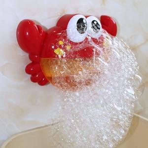 抖音同款螃蟹吐泡泡機吹嬰幼兒浴缸兒童沐浴寶寶浴室洗澡玩具戲水 電購3C