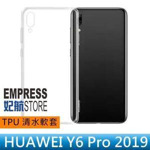 【妃航】HUAWEI Y6 Pro 2019  霧面/全透明 TPU 清水套/軟套/果凍套/布丁套/矽膠套/保護套/手機套