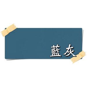 【漆寶】虹牌油性水泥漆 641藍灰 (1加侖裝)