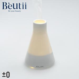 【買一送一】正負零±0 XQU-U010 香氛機 芬香噴霧器 霧化機 水氧機 香氛機 交換禮物 聖誕節