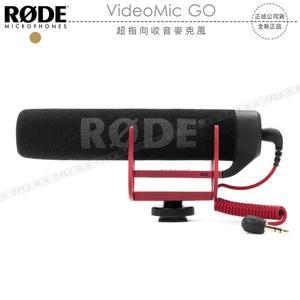 《飛翔3C》RODE VideoMic GO 超指向收音麥克風〔公司貨〕DV 熱靴 相機收音 手機直播