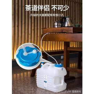 戶外水桶家用儲水桶帶龍頭PE食品級飲用純凈水桶車載塑料儲水箱 LannaS  YTL