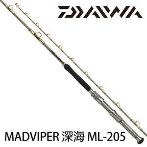 漁拓釣具 DAIWA MADVIPER 深海 ML-205 (船釣竿)
