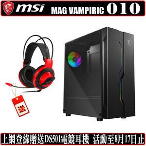[地瓜球@] 微星 MSI MAG VAMPIRIC 010 電腦 機殼 吸血鬼 ARGB 360 水冷