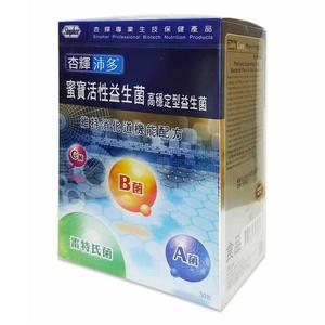 杏輝沛多蜜寶活性益生菌5g/30包 公司貨中文標 PG美妝