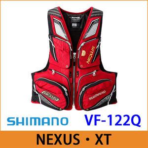 橘子釣具 SHIMANO救生衣 NEXUS.XT VF-122Q#紅色