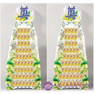 【大堂人本】DY-A404 九層全維他露P罐頭塔(2入)