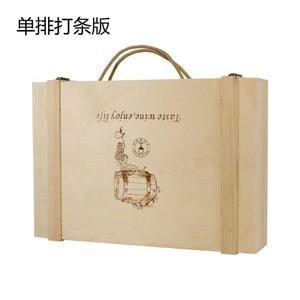 紅酒六支裝木箱 手提高檔紅酒木盒禮盒6只葡萄酒箱盒子紅酒盒木盒洛麗的雜貨鋪
