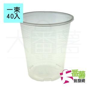 A-170 環保水杯/免洗杯/塑膠杯_透明(40個入)[A9] - 大番薯批發網