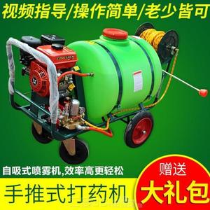電動噴霧器 手推式打藥機160升高壓農用園林汽油農藥噴霧器防疫消毒機打藥車  DF  免運