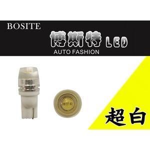 BOSITE T10 超廣角 鐵頭凹鏡 LED燈泡 超白光 兩顆入 車用汽車小燈 定位燈 牌照燈 車側燈 倒車燈