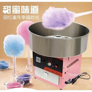 棉花糖機 棉花糖機商用全自動花式拉絲棉花糖機彩色果味糖電熱棉花糖機T