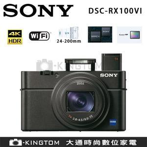 SONY RX100M6 【24H快速出貨】再送64G高速卡+原廠ACC-TRDCX電池組+復古皮套+4好禮  公司貨