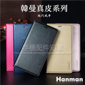 【Hanman】Asus Zenfone Max Pro (M1) ZB602KL 5.99 吋 X00TDB 真皮皮套/翻頁式側掀保護套/手機套/保護殼-ZW