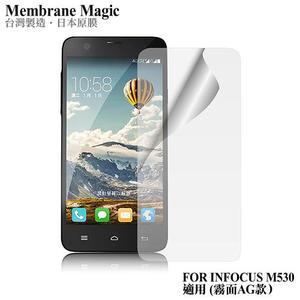 魔力 富可視 Infocus M530 霧面防眩螢幕保護貼