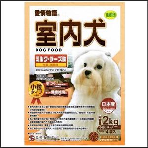 [寵樂子]《日本YEASTER》愛情物語室內犬狗飼料2kg-4種口味