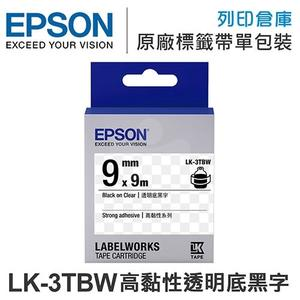 EPSON C53S653411 LK-3TBW 高黏性系列透明底黑字標籤帶(寬度9mm) /適用 LW-200KT/LW-220DK/LW-400/LW-K600