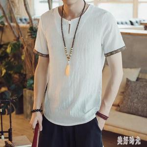 居士服 夏季薄款寬松民族風仿亞麻短袖T恤男中式上衣居士服休閒半袖 aj2088『美好時光』