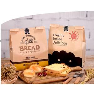 開窗淋膜 面包吐司袋直銷 包裝袋食品牛皮紙袋 450g土司袋子100個