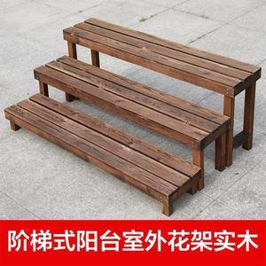 花架 樓梯花架 實木台階多肉花架長條板凳多層陽台階梯碳化防腐木花架【紅人衣櫥】