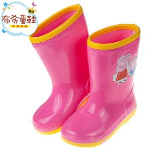 《布布童鞋》粉紅豬小妹佩佩豬姊弟附鞋墊粉色兒童雨鞋(15~20公分) [ A8B532G ]