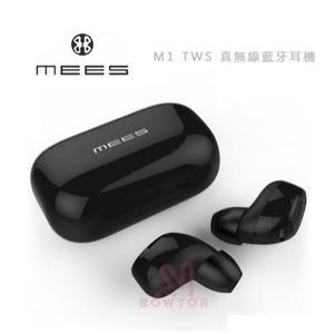 光華商場。包你個頭【MEES】M1 TWS 真無線 藍牙 耳機 自動開機 配對 隨身充電盒