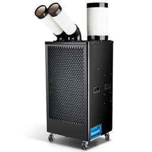 移動空調工業用制冷機車間廠房局部降溫廚房冷氣機風扇冷風機JD 智慧e家