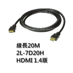 新竹【超人3C】ATEN 線長20M HDMI1.4版 2L-7D20H 線徑24 AWG內建強波器