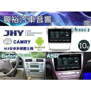 【JHY】08~11年TOYOTA CAMRY專用10吋螢幕M3P系列安卓多媒體主機*雙聲控+藍芽+導航+安卓