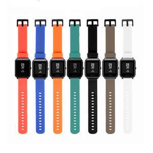 Amazfit Bip米動手錶青春版炫彩錶帶 贈保護貼