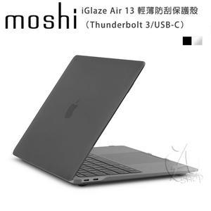 【A Shop】2019 Moshi iGlaze for MacBook Air 13 輕薄防刮保護殼(Thunderbolt 3/USB-C)