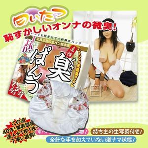 969情趣~日本原裝進口NPG.原味內褲-臭いぱんつ JKJD 05