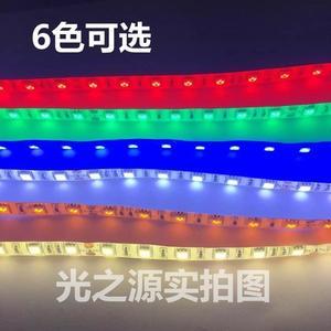 汽車燈條24V貨車24伏專用LED燈帶 5050貼片燈裝飾燈