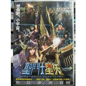 挖寶二手片-P03-268-正版DVD-動畫【聖鬥士星矢 日語】-有一群守護希臘戰鬥女神雅典娜的少年戰士