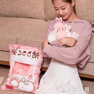 公仔玩偶零食抱枕可愛懶人玩偶櫻花一大袋小兔子餅毛絨玩具女生日禮物 造物空間