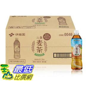 [COSCO代購] W124201 Ito-En 伊藤園 二條麥茶 535毫升 X 24入