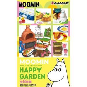 日本限定 RE-MENT 嚕嚕米 MOOMIN 快樂花園 全8種類 食玩 / 盒玩 【 整盒收集套組販售 / 共8入 】