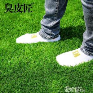 人造草坪模擬草坪人工塑膠假草皮墻綠植陽台戶外裝飾綠色地毯墊子 港仔會社