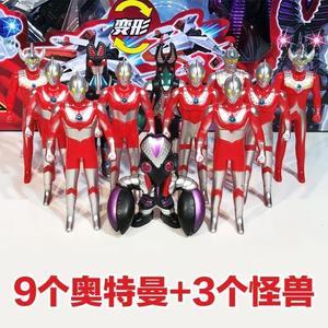 玩偶 奧特曼玩具兒童組合套裝玩偶超人戰士男孩變身器羅布賽羅咸蛋模型YYP 俏女孩