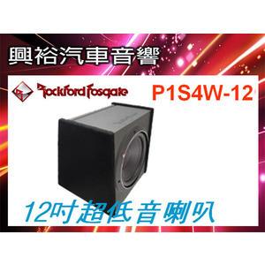 【RockFordFosgate】12吋超低音喇叭+音箱 P1S4W-12