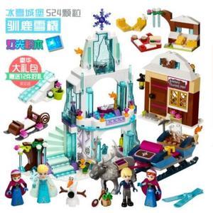 兼容拼裝積木女孩系列冰雪奇緣公主城堡別墅美人魚玩具禮物【紅人衣櫥】