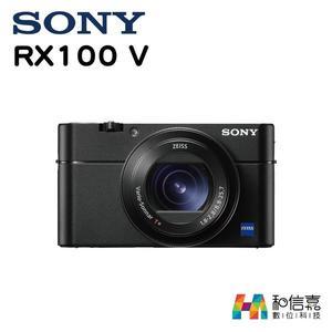 需預訂【和信嘉】SONY Cyber-Shot DSC-RX100V RX100M5 口袋型類單眼 台灣索尼公司貨 保固18月
