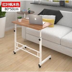 宿舍桌子 電腦桌 床上書桌 床邊桌 移動升降桌【80-50紅葉楓木】