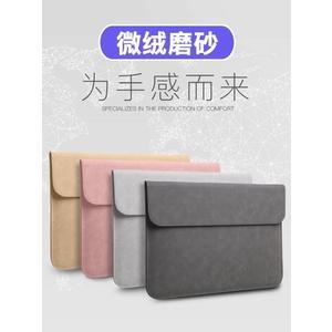內膽包適用華為matebook E X Pro13.9電腦包D榮耀MagicBook14筆記歐歐流行館