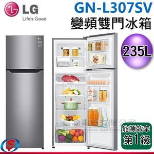 【信源電器】235公升 LG 樂金 變頻雙門冰箱 GN-L307SV