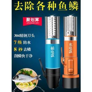 電動刮鱗神器電動全自動無線刮魚鱗器機商用殺魚工具打去除刮鱗刀 台北日光
