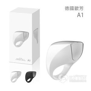 【送潤滑液】德國 OVO A1 時尚男性 前衛男性 矽膠靜音精英震動環-白色 USB充電