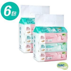 Nac Nac 純水嬰兒柔濕紙巾80抽 / 6包 送濕巾蓋 138716 好娃娃
