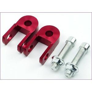 233A198-2   1023-002 小加高器帶螺絲 紅色2入   加高  加長   後避震器   後叉